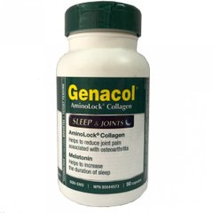 Genacol GC04 Коллаген, AminoLock, Genacol SLEEP & JOINTS, 90 капсул