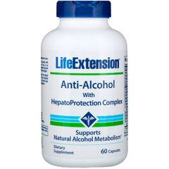 Life Extension LEX-21406 Комплекс для защиты печени, HepatoProtection Complex, Life Extension, 60 кап., (LEX-21406)