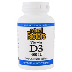 Natural Factors NFS-01059 Витамин D3 для детей (клубника), Vitamin D3 for Kids, Natural Factors, 100 таблеток (NFS-01059)